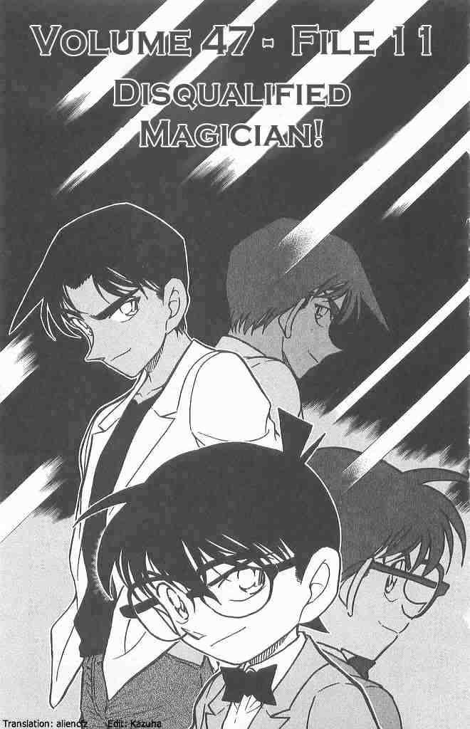 Detective Conan Chapter 490  Online Free Manga Read Image 1