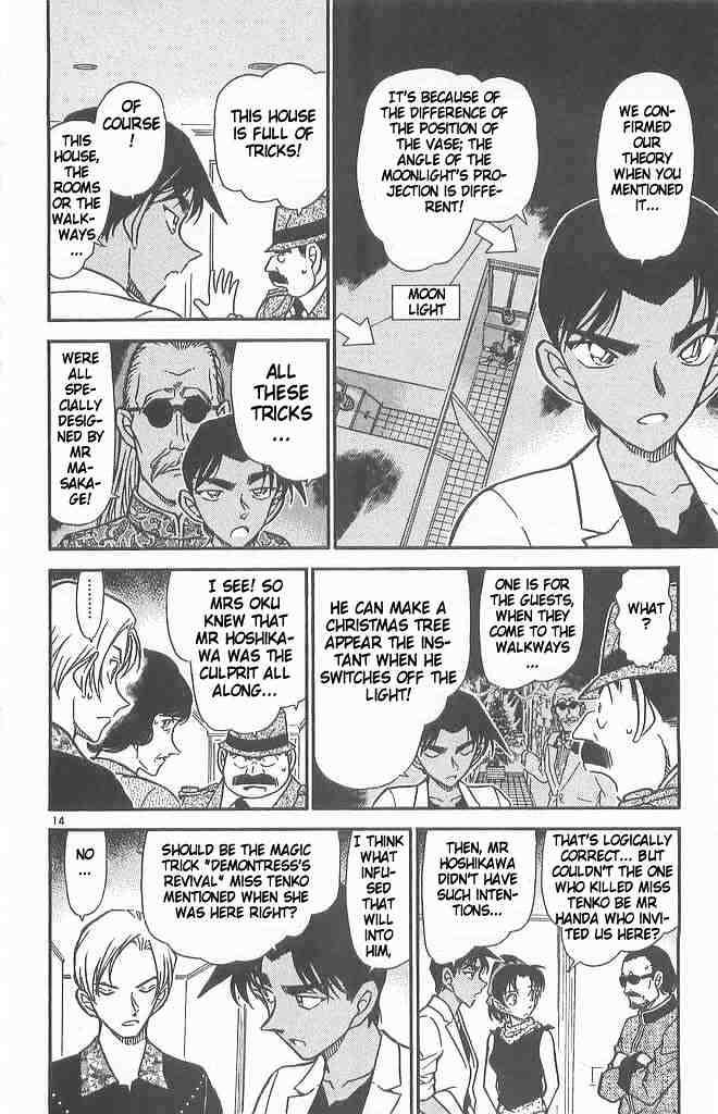 Detective Conan Chapter 490  Online Free Manga Read Image 14
