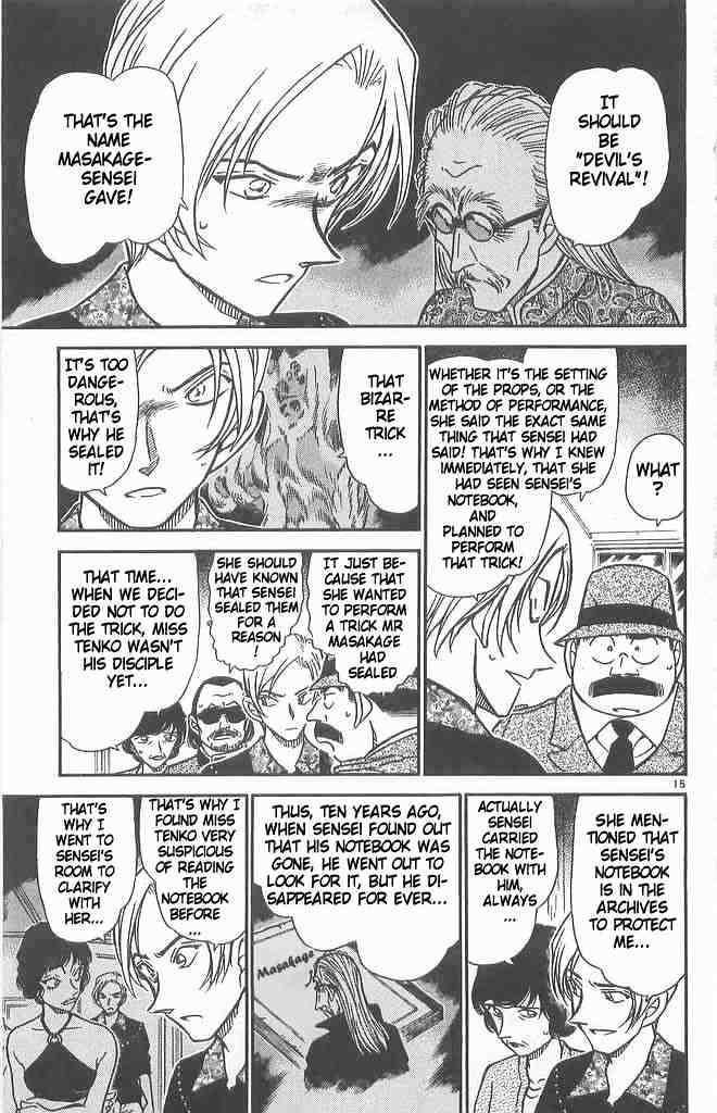 Detective Conan Chapter 490  Online Free Manga Read Image 15