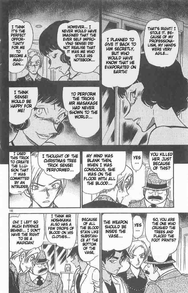 Detective Conan Chapter 490  Online Free Manga Read Image 16