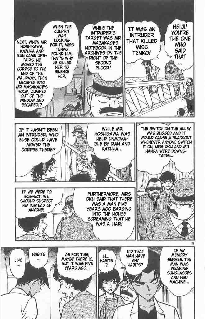 Detective Conan Chapter 490  Online Free Manga Read Image 5