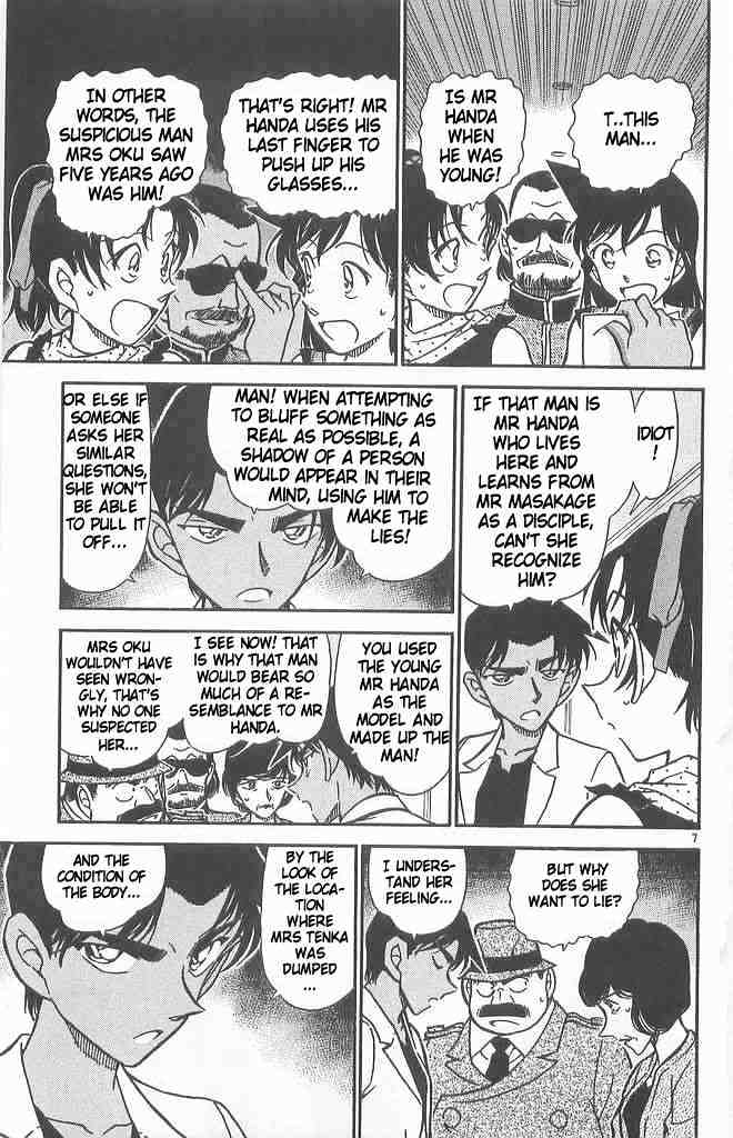 Detective Conan Chapter 490  Online Free Manga Read Image 7