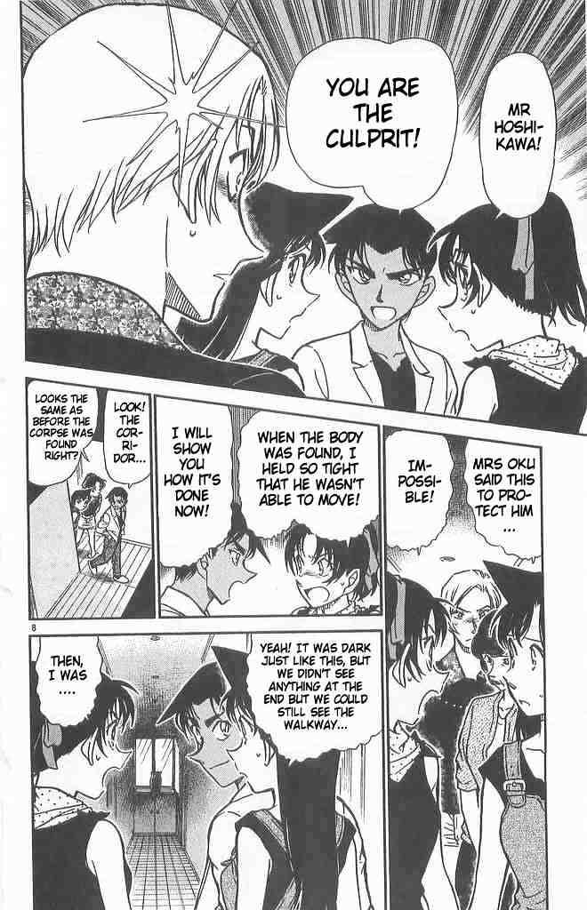 Detective Conan Chapter 490  Online Free Manga Read Image 8