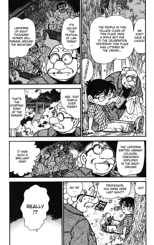 Detective Conan Chapter 491  Online Free Manga Read Image 3
