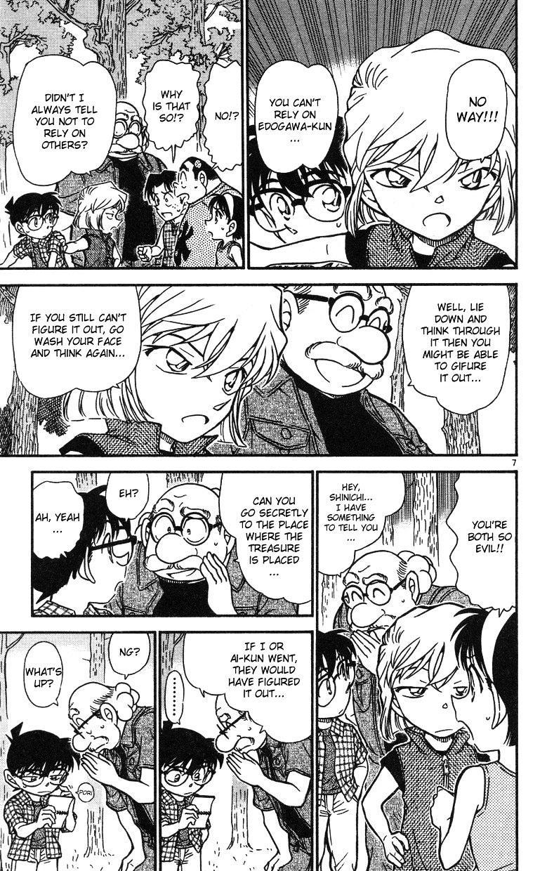 Detective Conan Chapter 491  Online Free Manga Read Image 7
