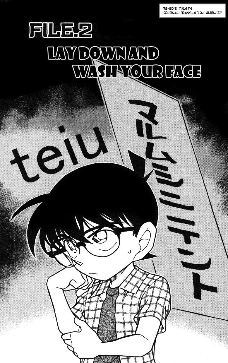 Detective Conan Chapter 492  Online Free Manga Read Image 1