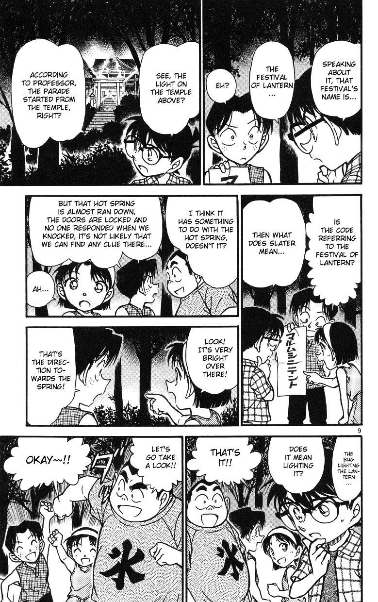 Detective Conan Chapter 492  Online Free Manga Read Image 9