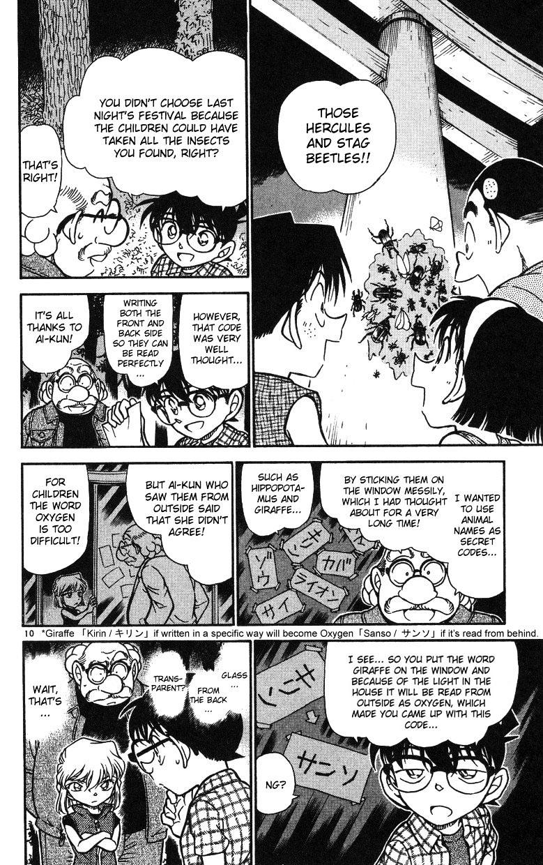 Detective Conan Chapter 493  Online Free Manga Read Image 10