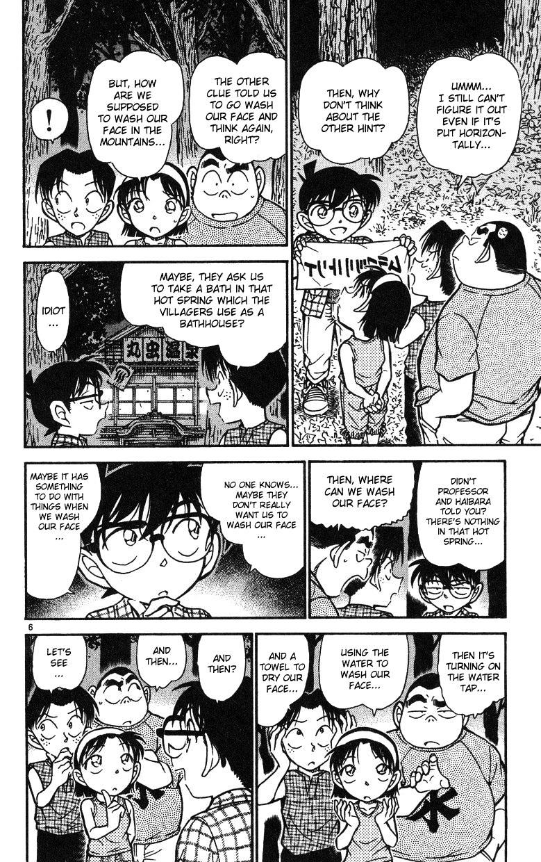 Detective Conan Chapter 493  Online Free Manga Read Image 6