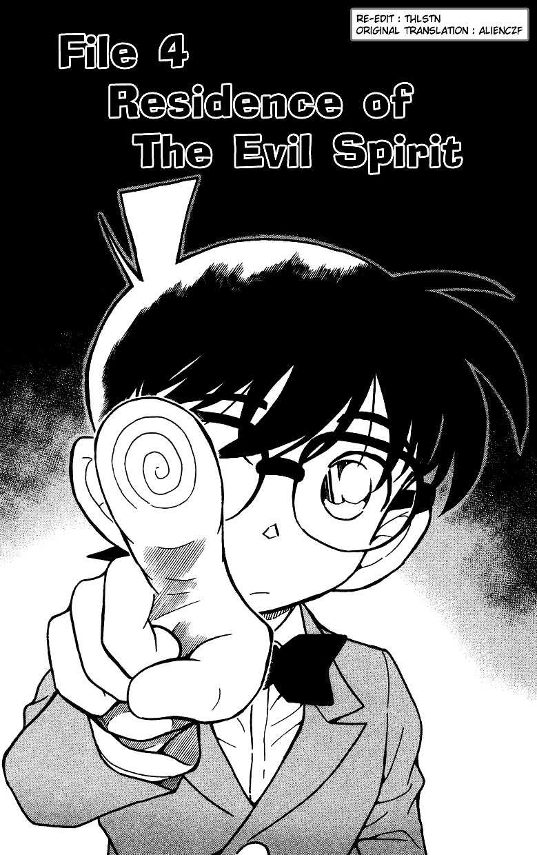 Detective Conan Chapter 494  Online Free Manga Read Image 1