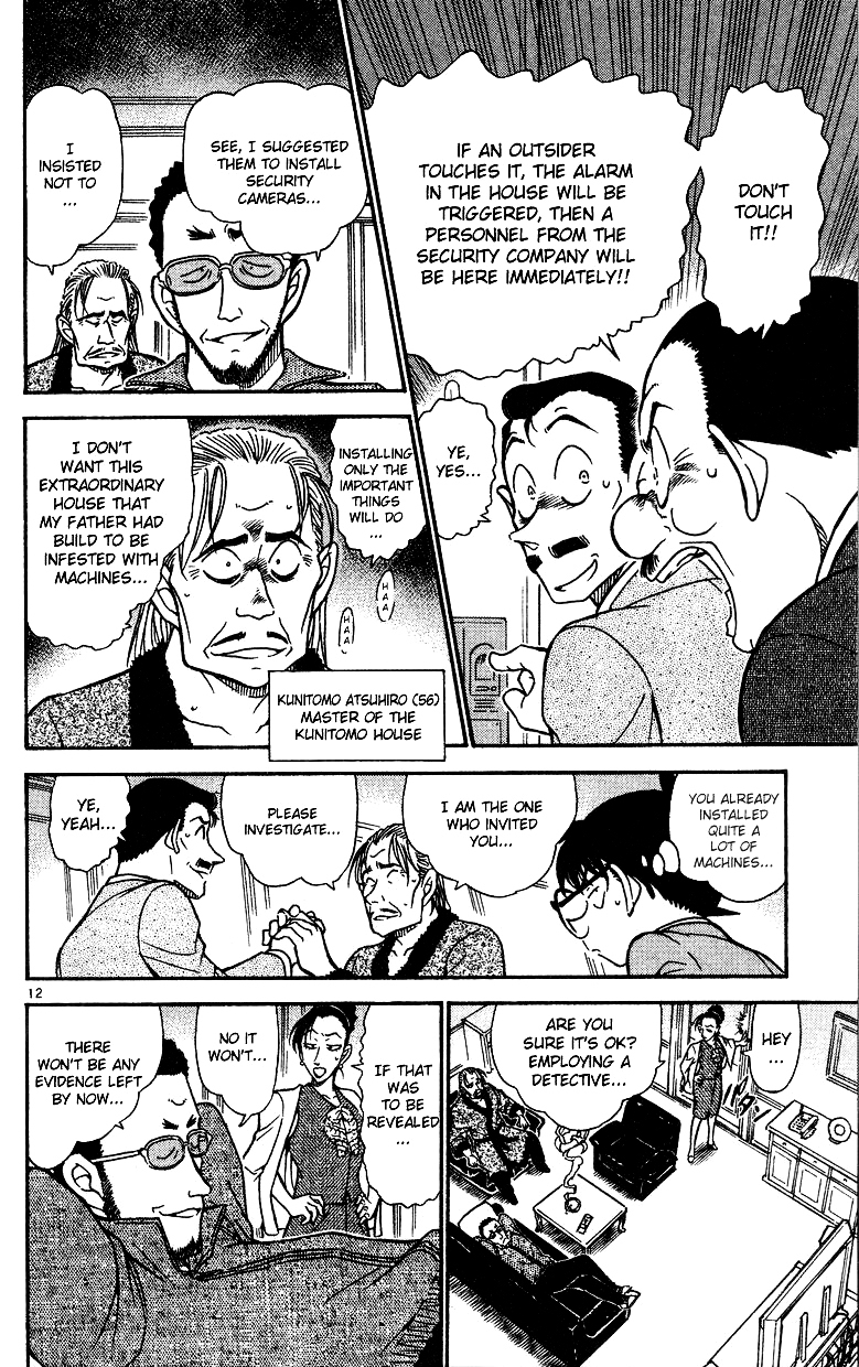 Detective Conan Chapter 494  Online Free Manga Read Image 12