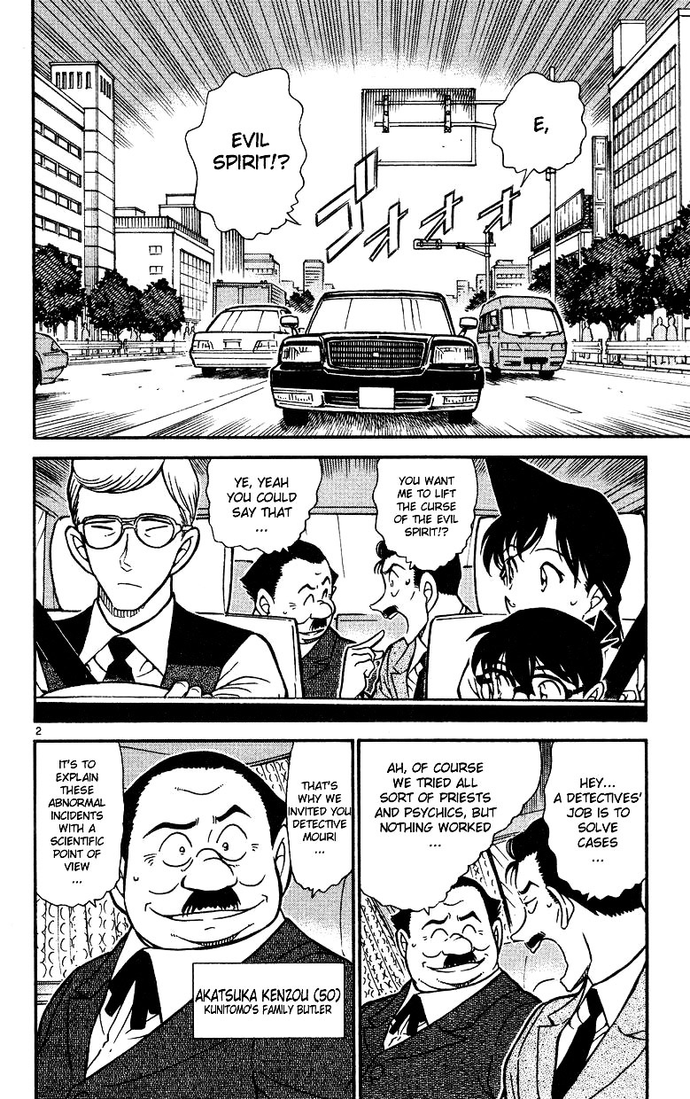 Detective Conan Chapter 494  Online Free Manga Read Image 2