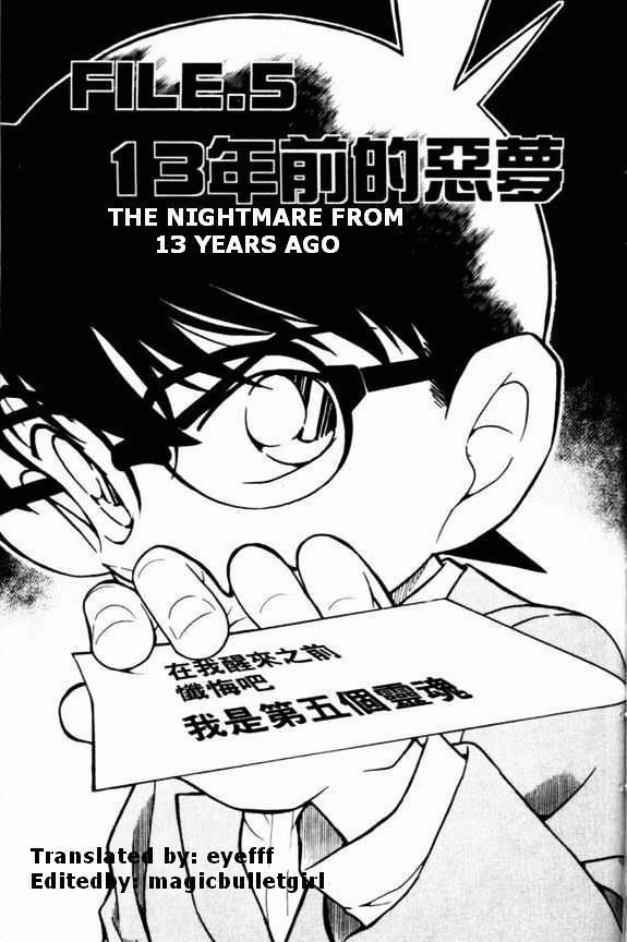 Detective Conan Chapter 495  Online Free Manga Read Image 1