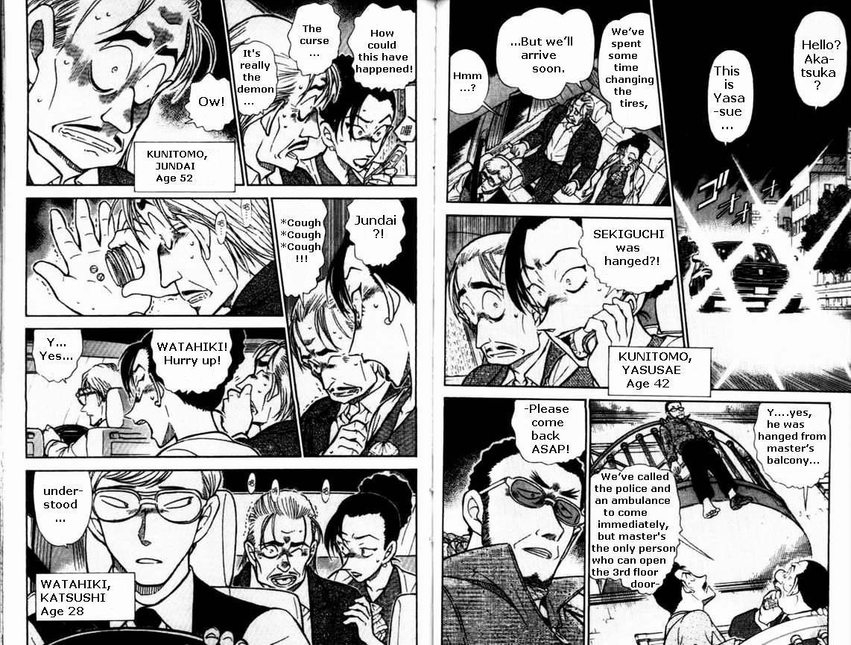 Detective Conan Chapter 495  Online Free Manga Read Image 2