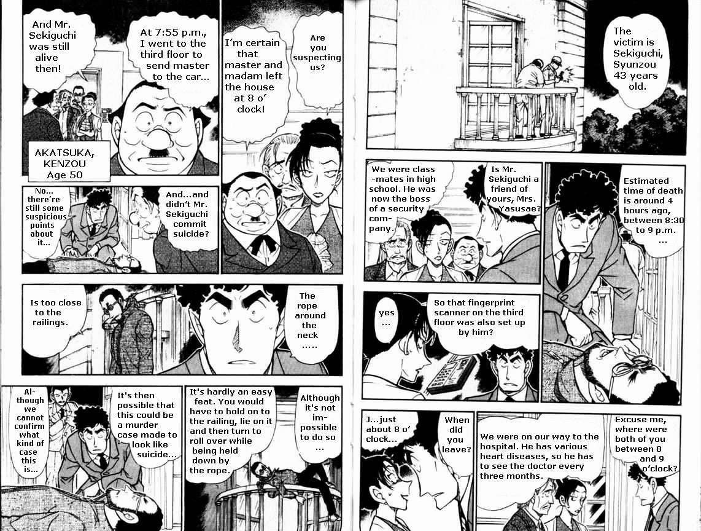 Detective Conan Chapter 495  Online Free Manga Read Image 3