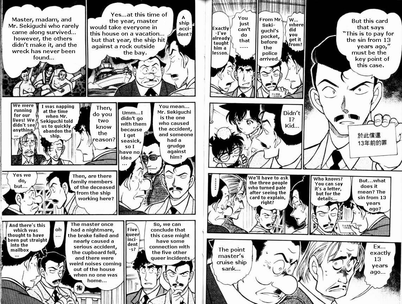 Detective Conan Chapter 495  Online Free Manga Read Image 4