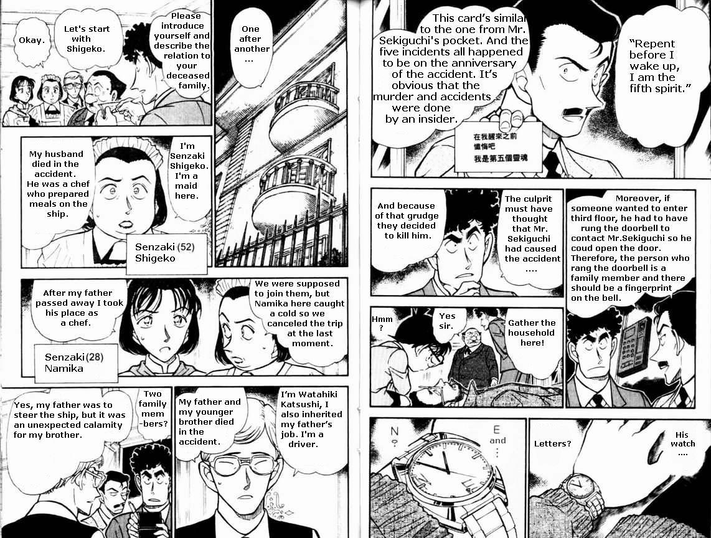 Detective Conan Chapter 495  Online Free Manga Read Image 5