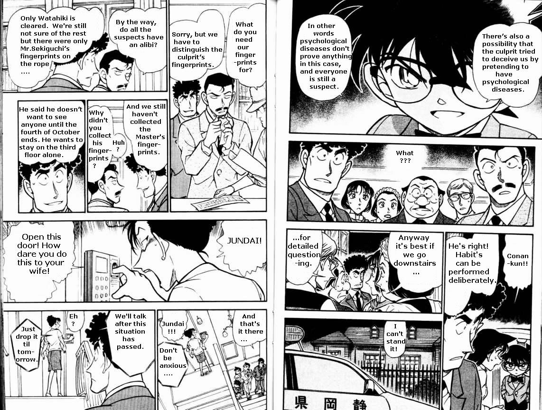 Detective Conan Chapter 495  Online Free Manga Read Image 7