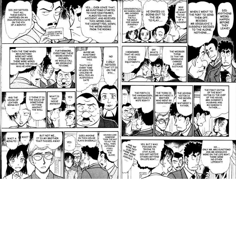 Detective Conan Chapter 496  Online Free Manga Read Image 7