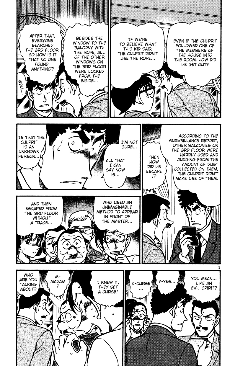 Detective Conan Chapter 497  Online Free Manga Read Image 3