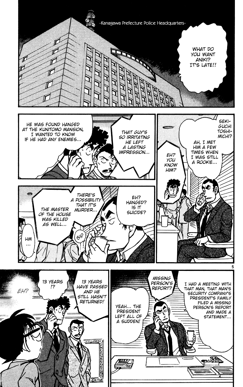 Detective Conan Chapter 497  Online Free Manga Read Image 5