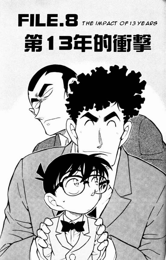 Detective Conan Chapter 498  Online Free Manga Read Image 1