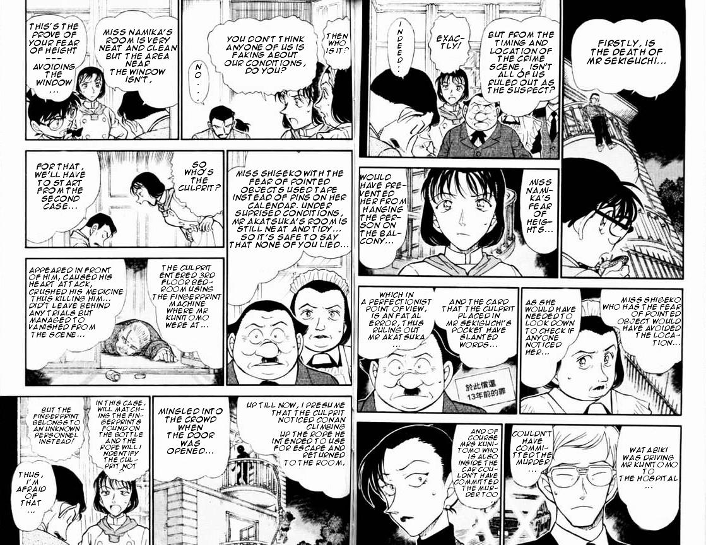 Detective Conan Chapter 498  Online Free Manga Read Image 3