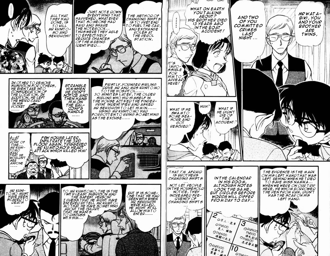 Detective Conan Chapter 498  Online Free Manga Read Image 7