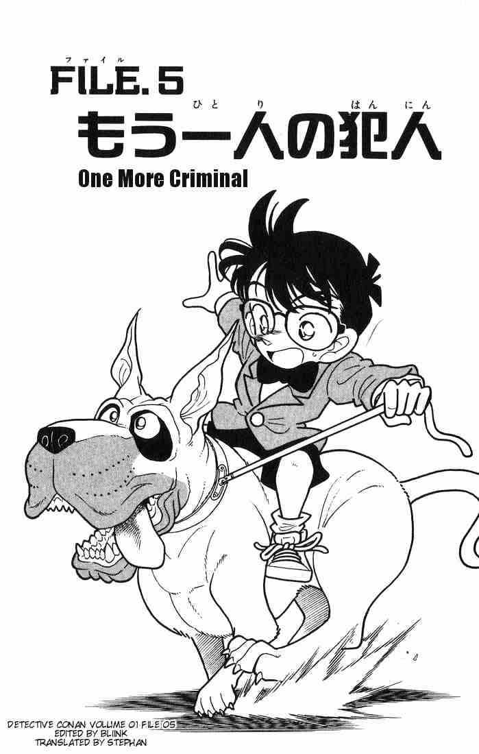 Detective Conan Chapter 5  Online Free Manga Read Image 1