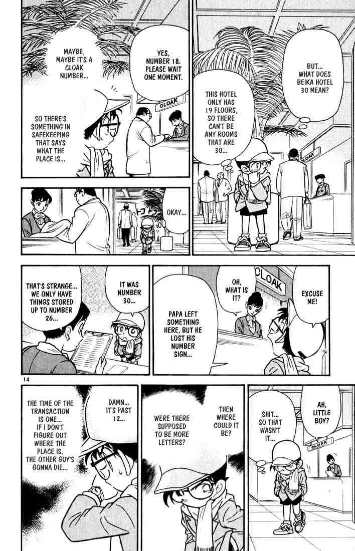 Detective Conan Chapter 50  Online Free Manga Read Image 14