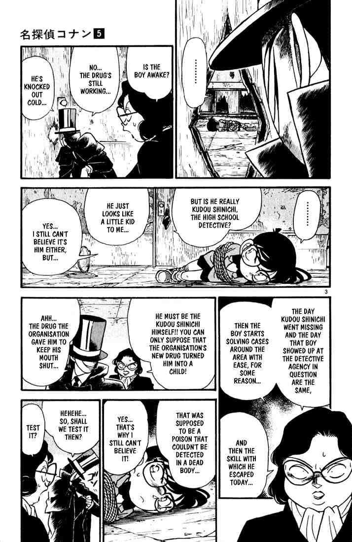 Detective Conan Chapter 50  Online Free Manga Read Image 3