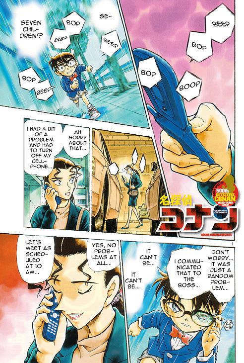 Detective Conan Chapter 500  Online Free Manga Read Image 1