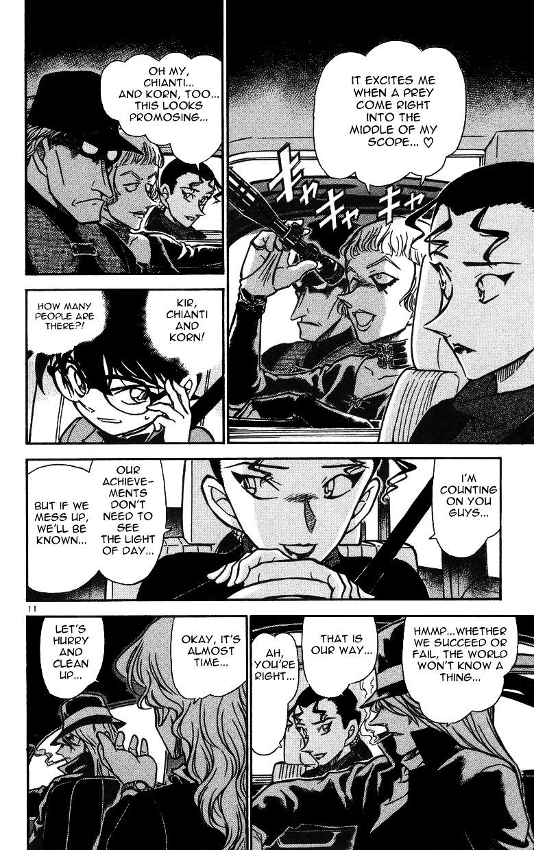 Detective Conan Chapter 500  Online Free Manga Read Image 10