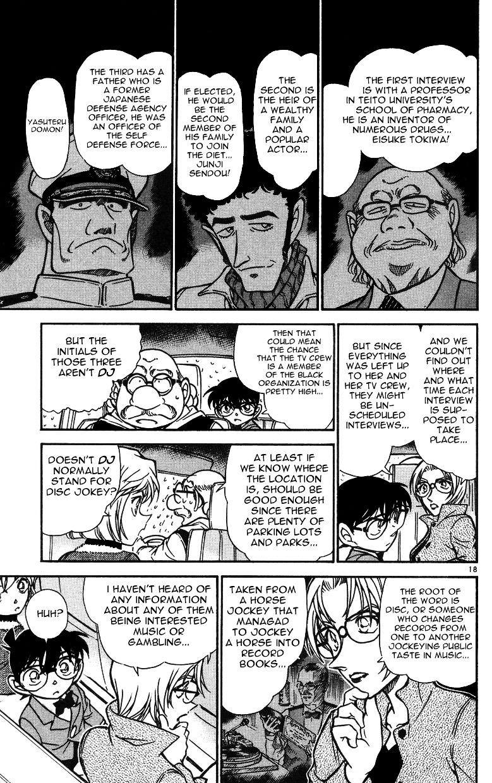 Detective Conan Chapter 500  Online Free Manga Read Image 17
