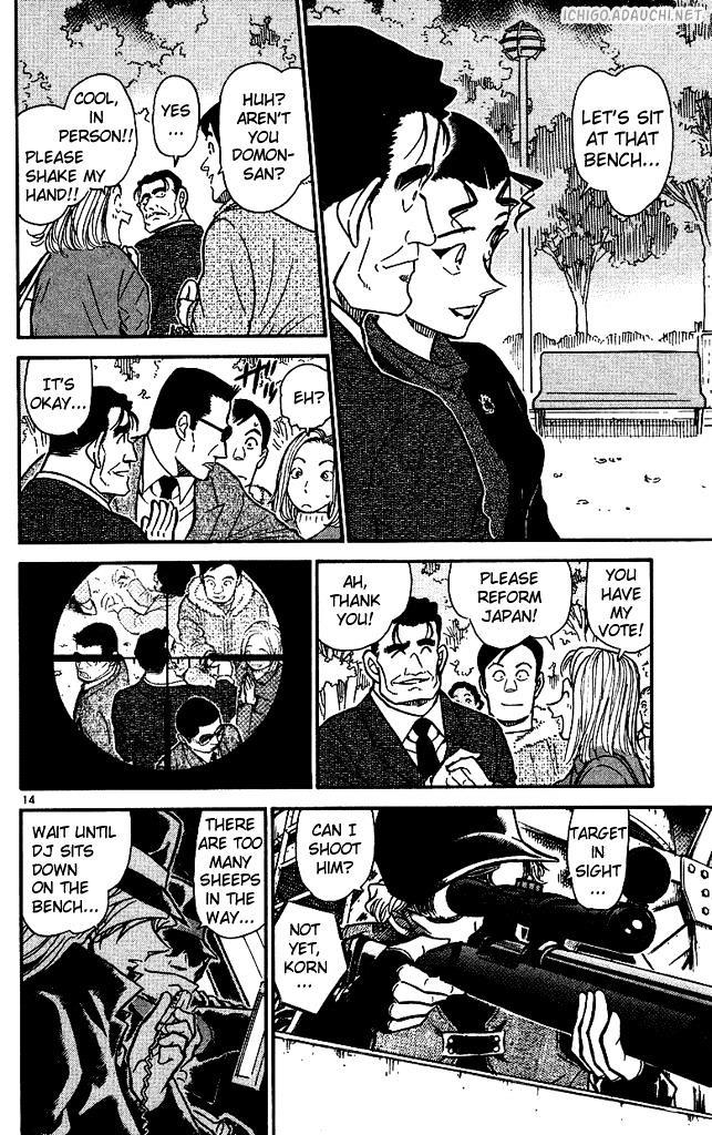 Detective Conan Chapter 501  Online Free Manga Read Image 14