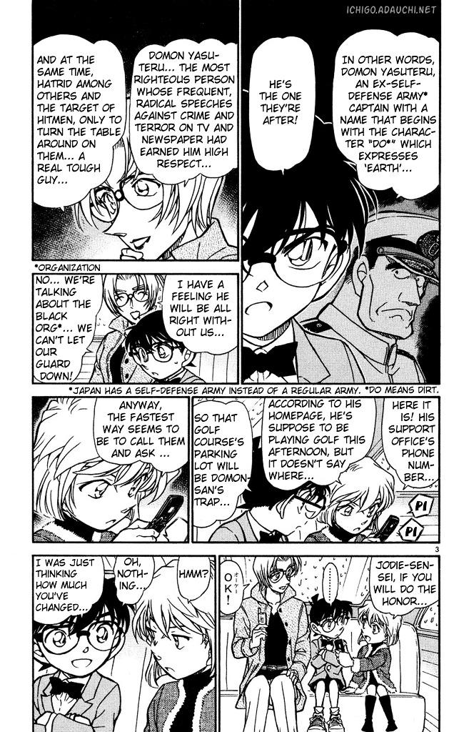 Detective Conan Chapter 501  Online Free Manga Read Image 3