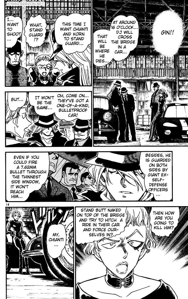 Detective Conan Chapter 502  Online Free Manga Read Image 14