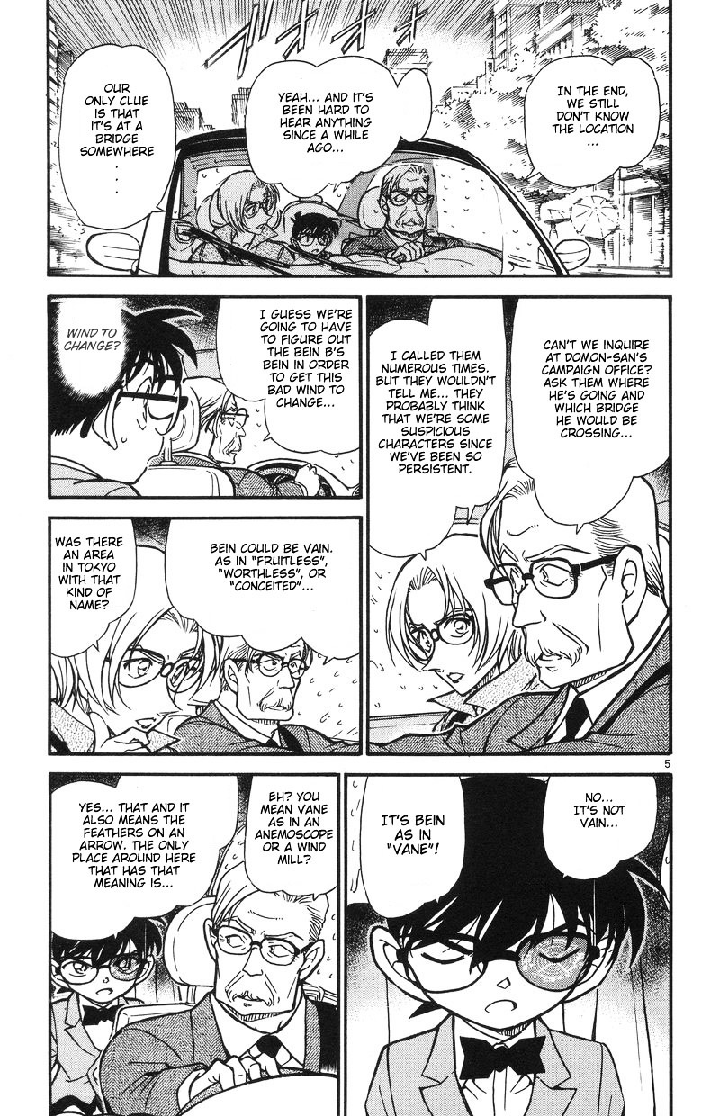 Detective Conan Chapter 503  Online Free Manga Read Image 5