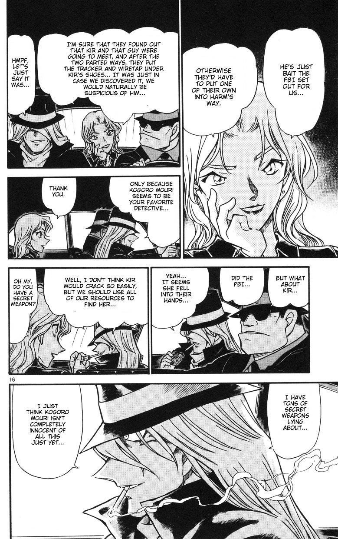 Detective Conan Chapter 504  Online Free Manga Read Image 16