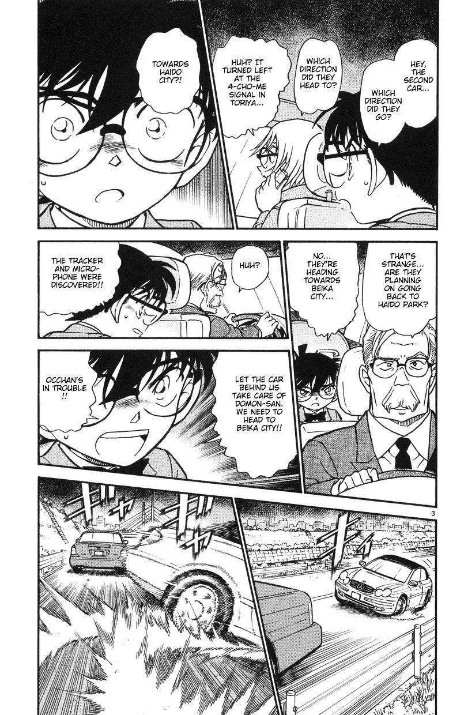 Detective Conan Chapter 504  Online Free Manga Read Image 3