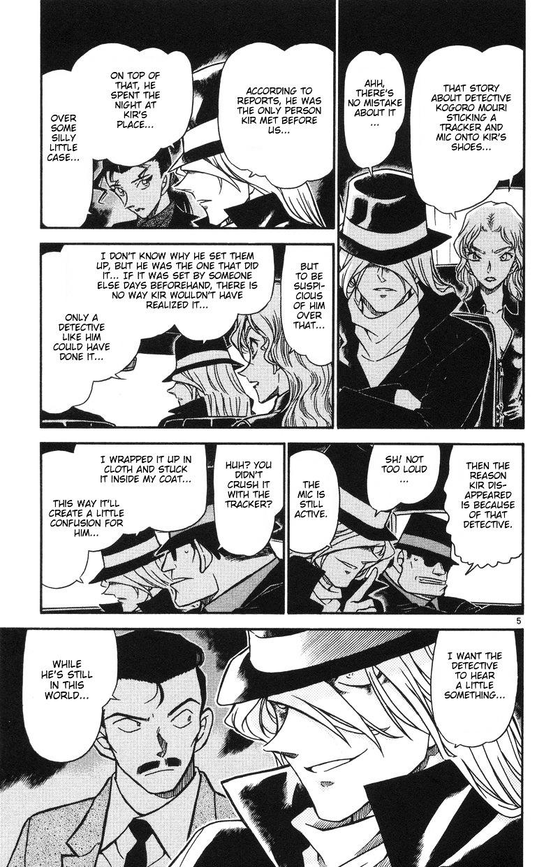 Detective Conan Chapter 504  Online Free Manga Read Image 5