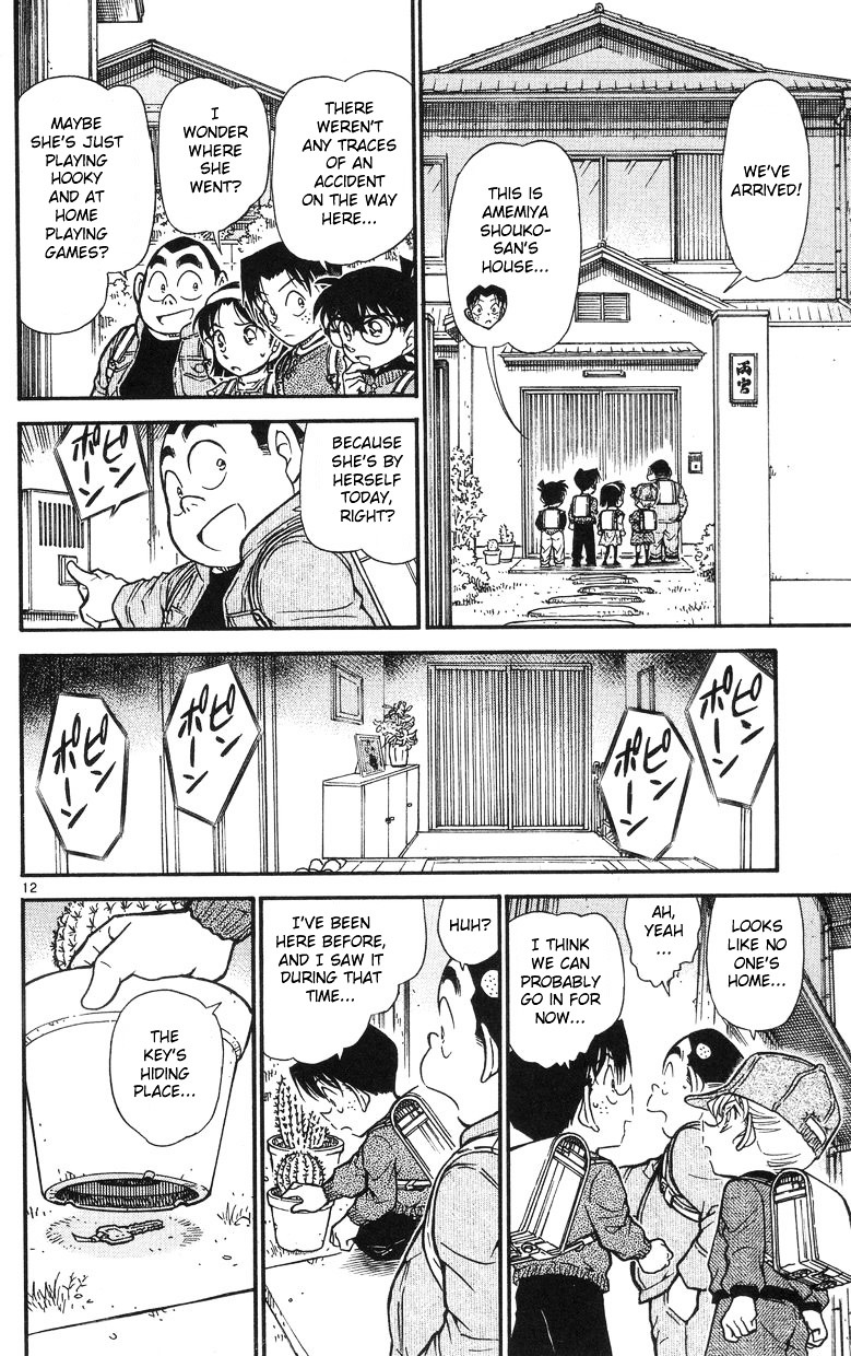 Detective Conan Chapter 505  Online Free Manga Read Image 12