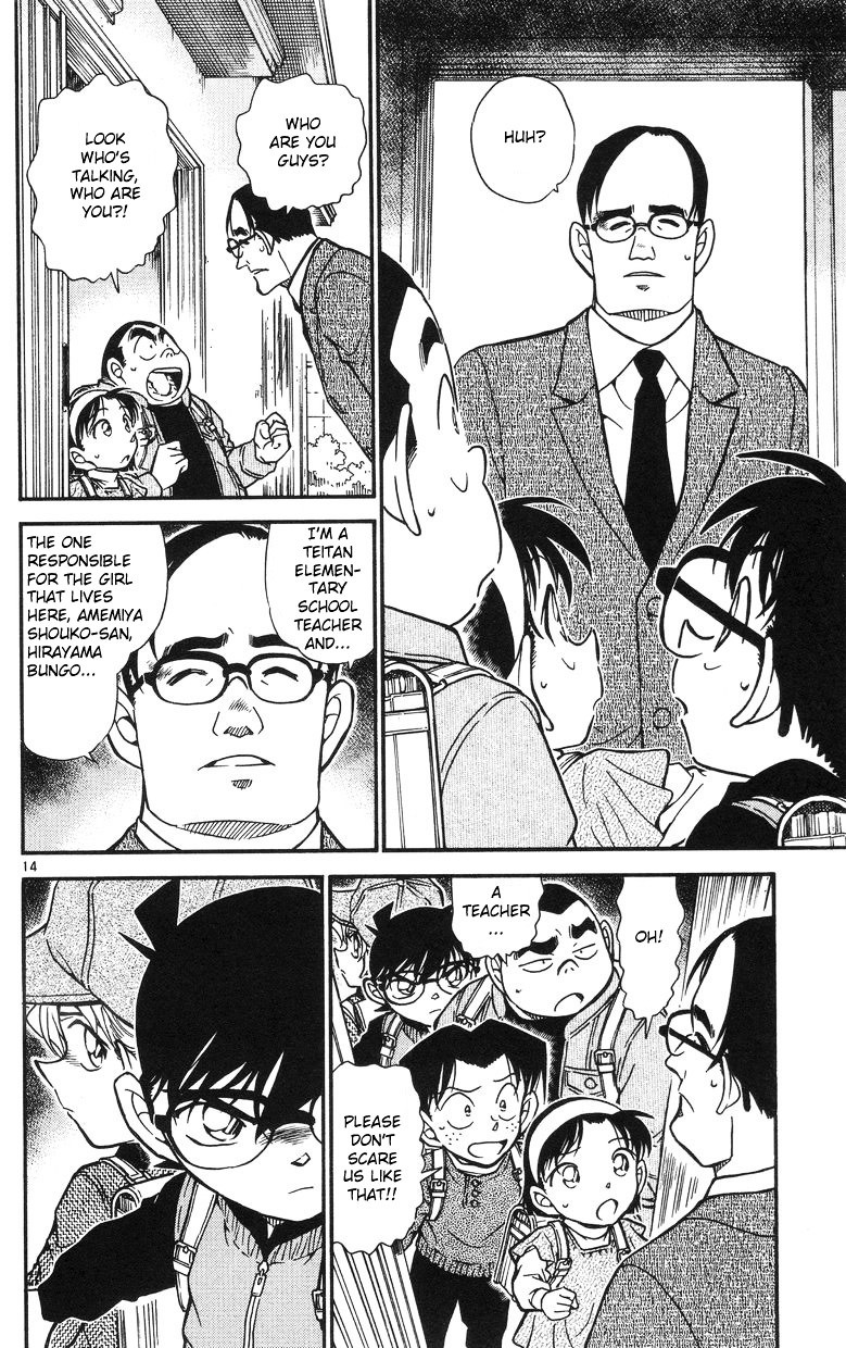 Detective Conan Chapter 505  Online Free Manga Read Image 14