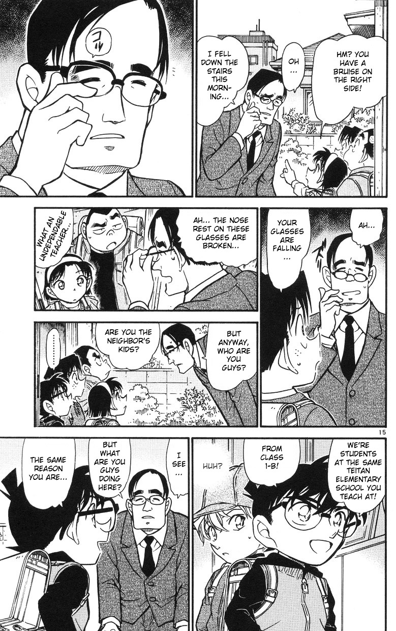 Detective Conan Chapter 505  Online Free Manga Read Image 15
