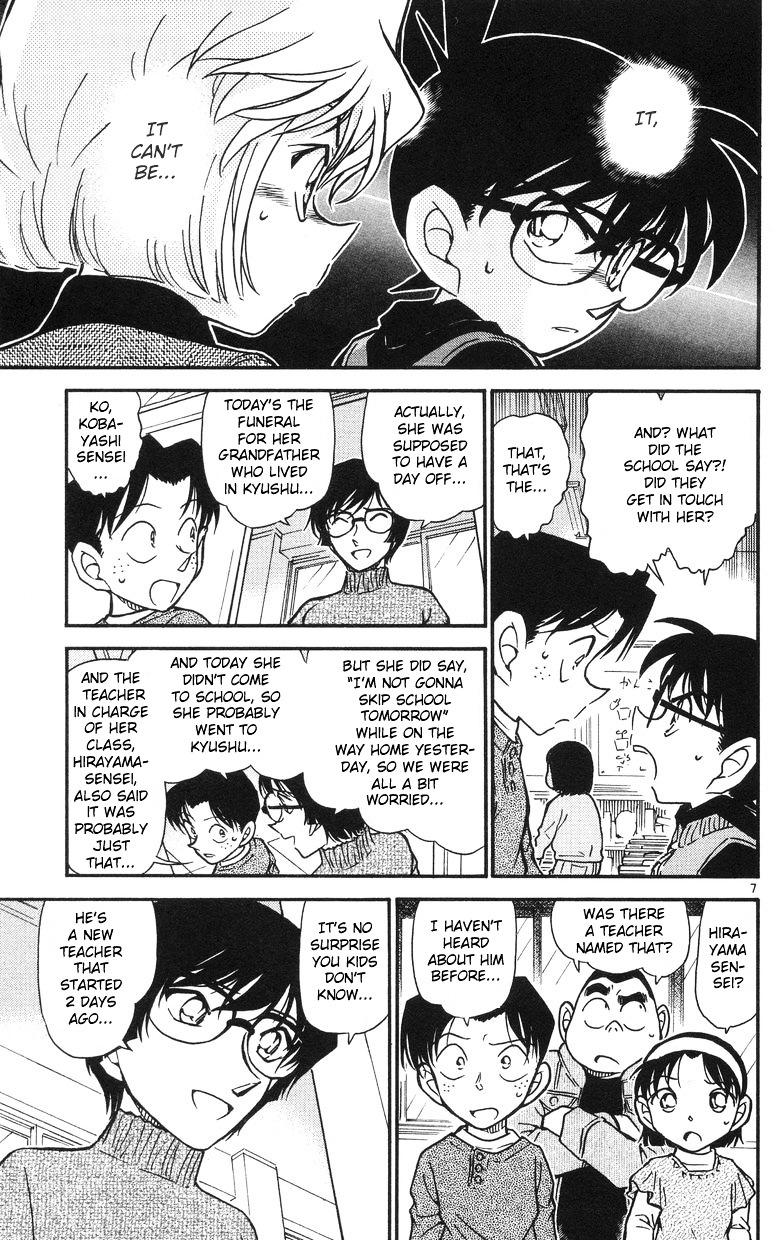 Detective Conan Chapter 505  Online Free Manga Read Image 7