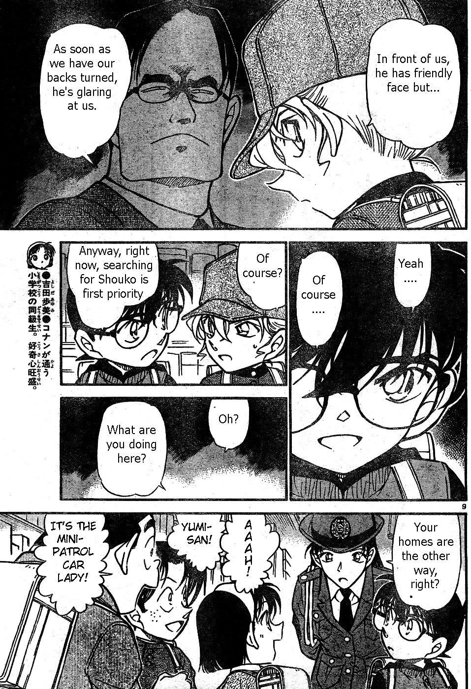 Detective Conan Chapter 506  Online Free Manga Read Image 9