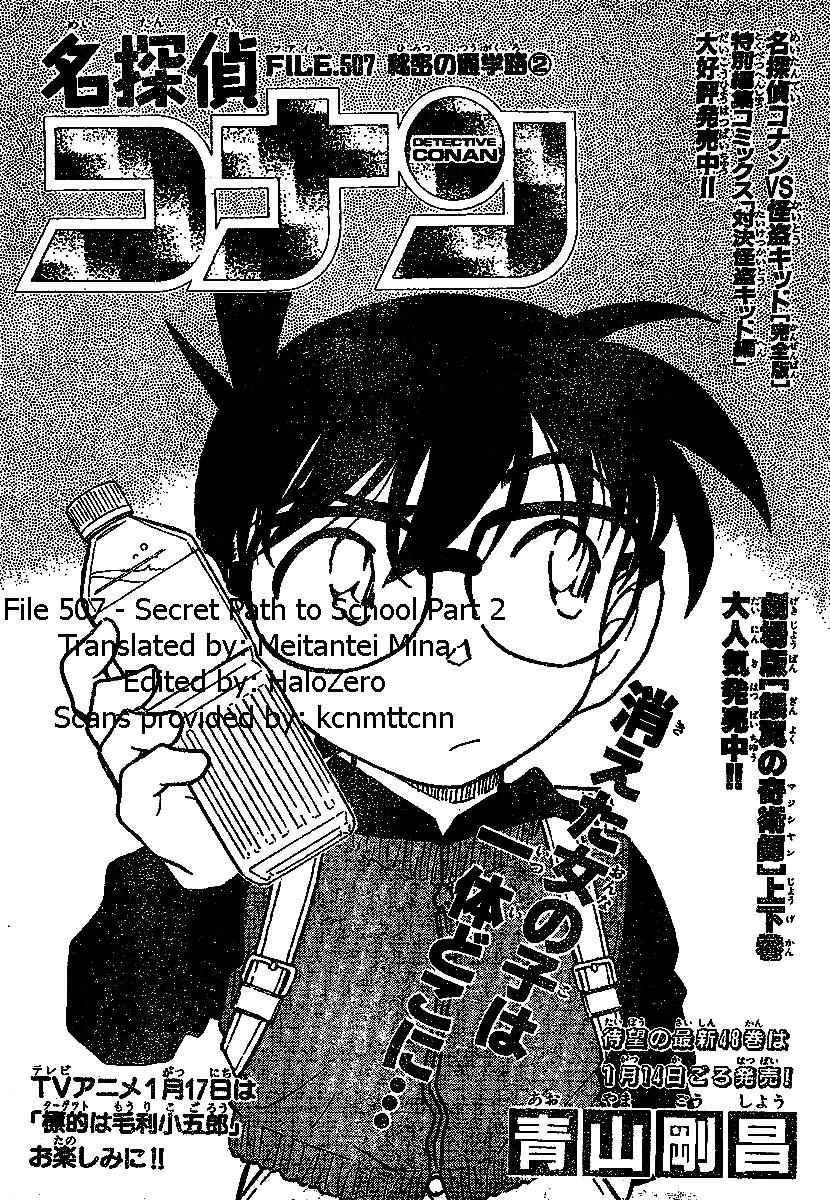 Detective Conan Chapter 507  Online Free Manga Read Image 1