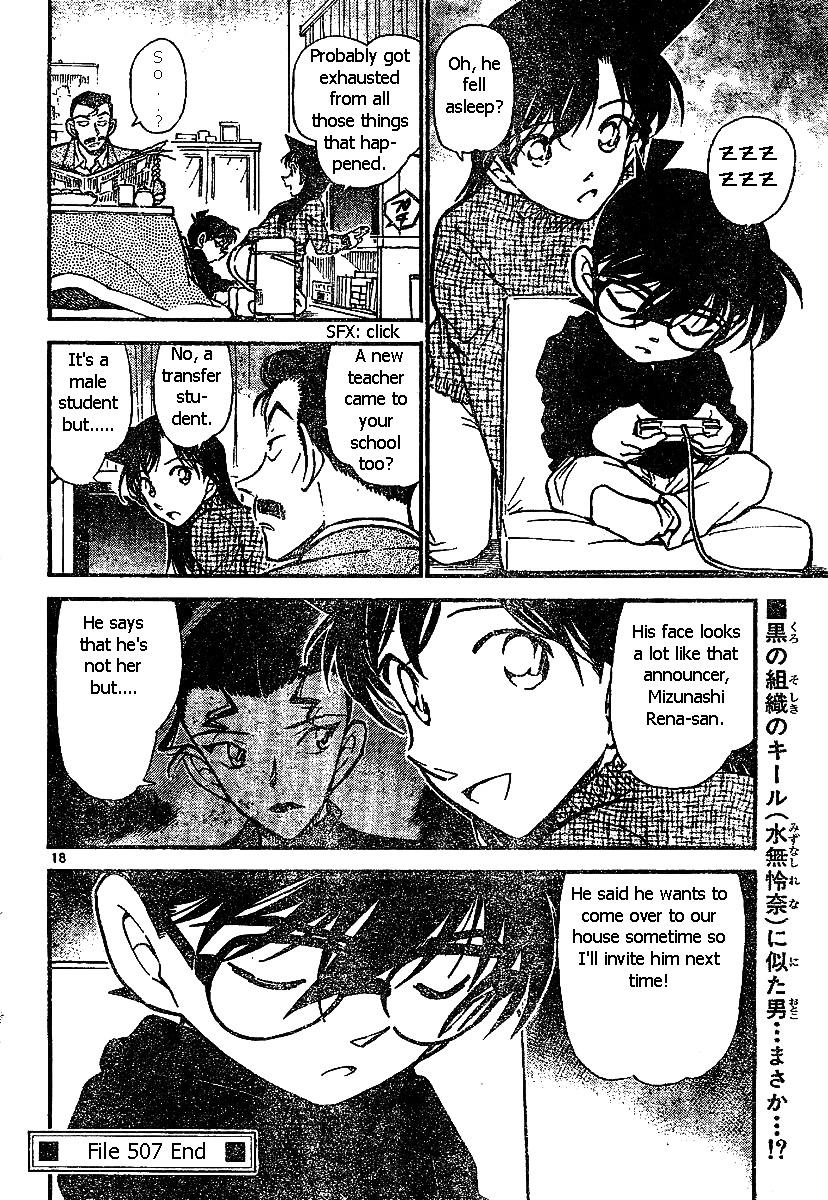 Detective Conan Chapter 507  Online Free Manga Read Image 18