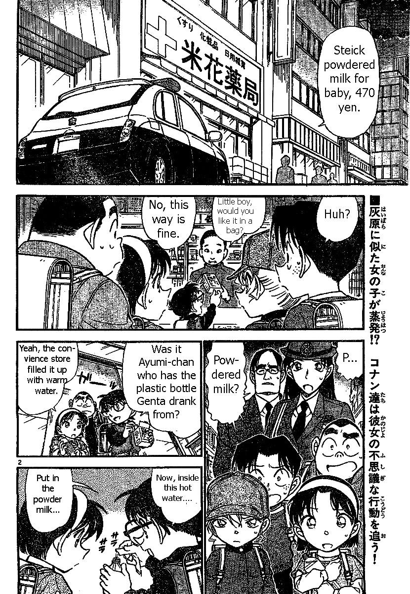 Detective Conan Chapter 507  Online Free Manga Read Image 2