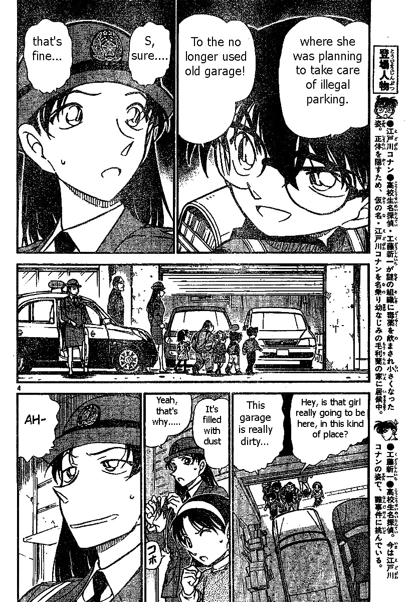 Detective Conan Chapter 507  Online Free Manga Read Image 4